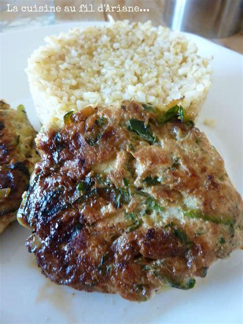 kefta poulet courgettes la cuisine au fil d 39 ariane