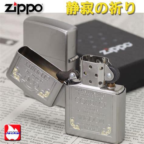 【楽天市場】zippo(ジッポーライター)serenityprayer セレニティ プレイヤー #28458