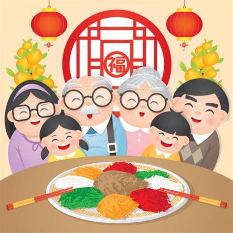 black family dinner illustrations royalty