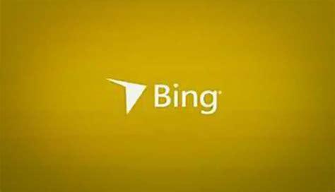 microsoft  rebrand bing skype  xbox digit