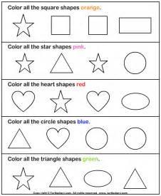 multiplication and division of fraction shapes worksheet kindergarten kelpies