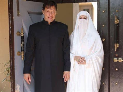 elusive  enigmatic  lady  pakistan