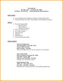 simple resume sles for job with no experience resume exles for retail resume format download pdf