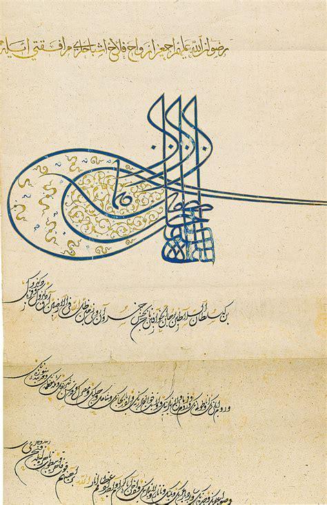 Turc Ottoman by Turkish Ottoman Turkish