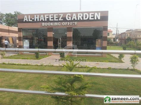 al s garden center contact al hafeez garden al hafeez gardens lahore