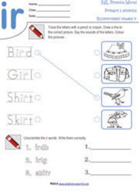 phonics worksheets  kids printable kindergarten