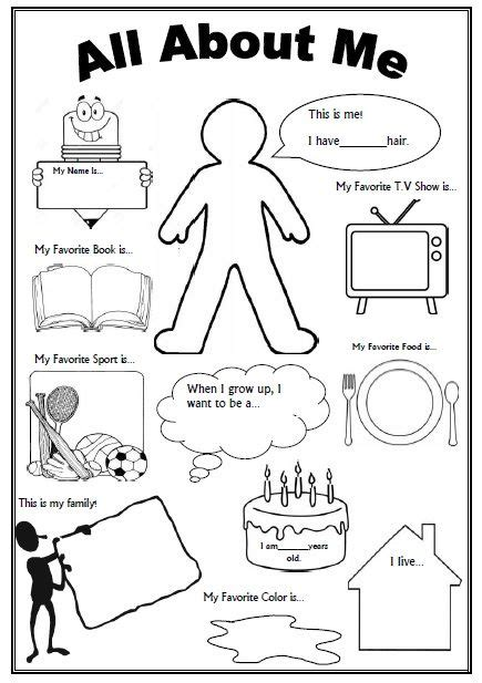 all about me worksheet day of school activity