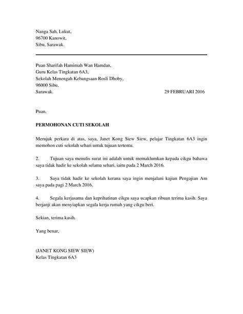 surat memohon cuti kolej rasmi ru