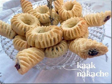 ratiba cuisine les meilleures recettes de dattes