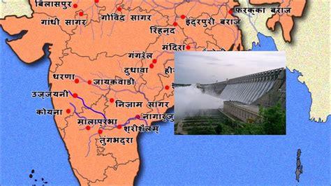 important dams  india  hindi youtube