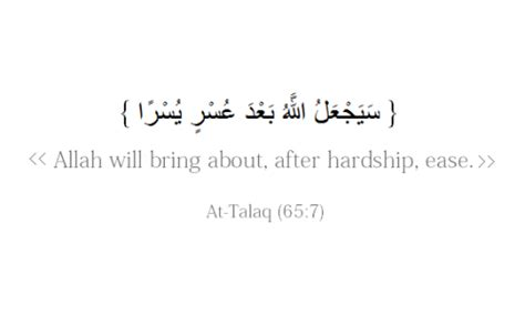 Quran Love Quotes Tumblr
