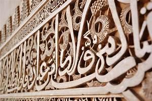 Arabic, Calligraphy, U2013, Ak, Creative, Agency