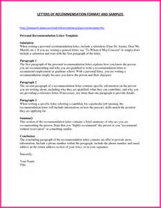 nursing student resume with no experience 10 sle reference letter for nurses
