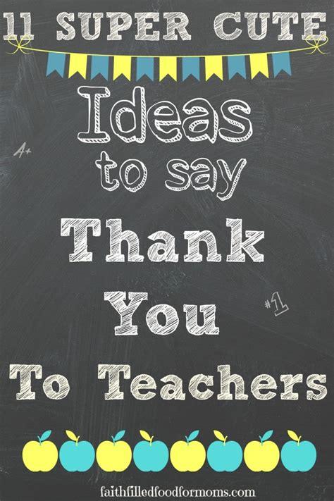 teacher appreciation quotes     image quotes