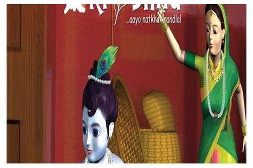 descargar gratis shri krishna movies