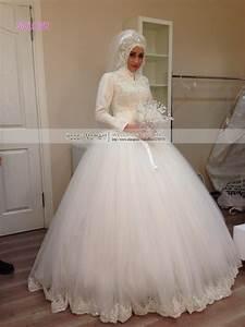 Robe De Mariée Champagne : robe de mariage religieux musulman ~ Preciouscoupons.com Idées de Décoration