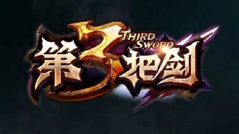 World China Publishing New Moba Title Third Sword Third Sword World China Publishing New Moba