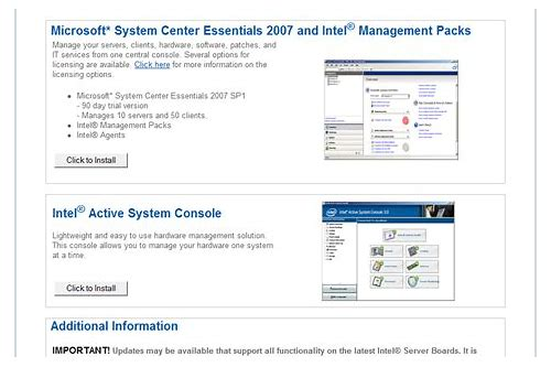 intel active system console 5 download