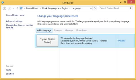 how to type in chinese windows 8 how to type chinese characters with pinyin input