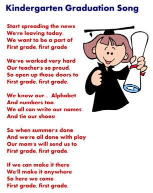 preschool graduation poem kindergarten graduation song 696