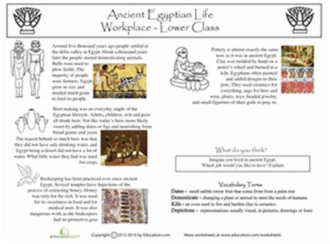 ancient egyptian jobs worksheet education