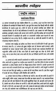 of mahatma gandhi in gujarati essay on mahatma gandhi in marathi basketball analytics