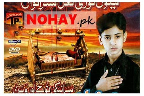 nohay 2015 mp3 baixar grátis nadeem sarwar all