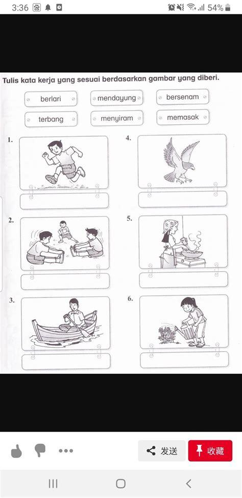 pin  yumiting  bahasa melayu english worksheets