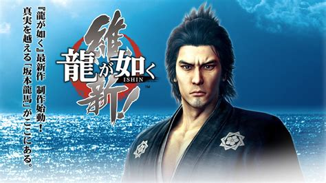 sega unveils yakuza restoration  japan polygon
