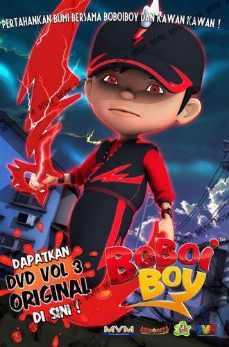 boboiboy poster  truehero  deviantart