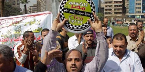 Egypt's Tax Authority To Impose New Taxes On Uber, Careem