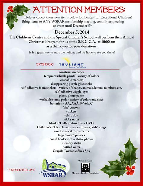 december 5 cfec christmas program winston salem regional