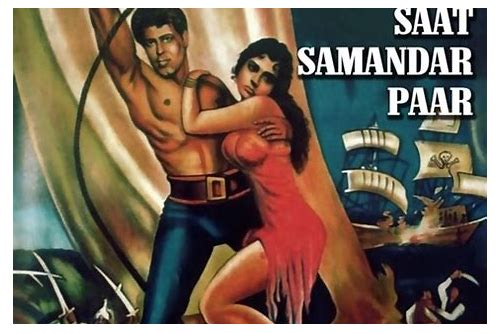 download saat samundar ringtone