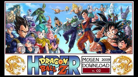 hyper dragon ball  ultimate edition