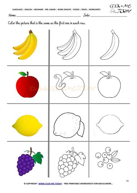 fruits worksheet 43 color the same fruit