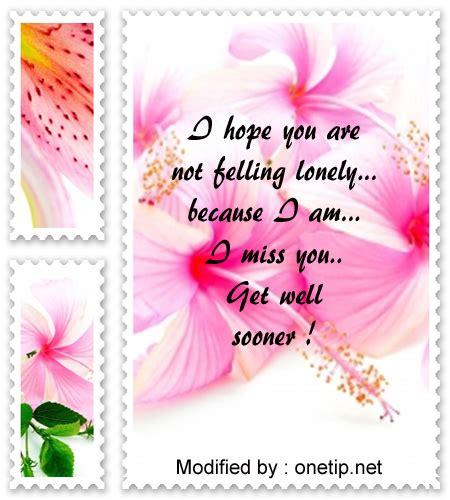Words Encouragement Illness