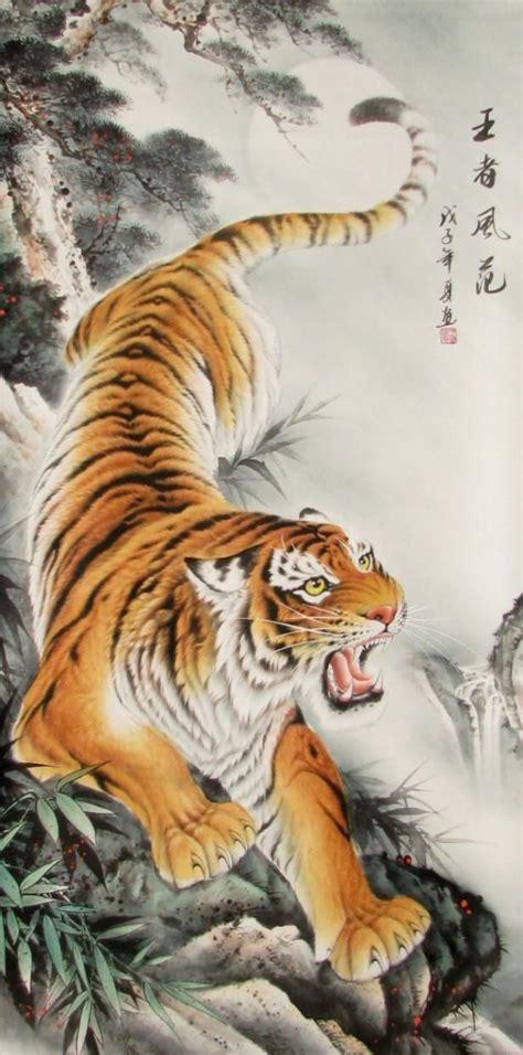japanese tiger cross stitch pattern  instant
