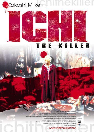 ichi  killer  headhunters horror house wiki