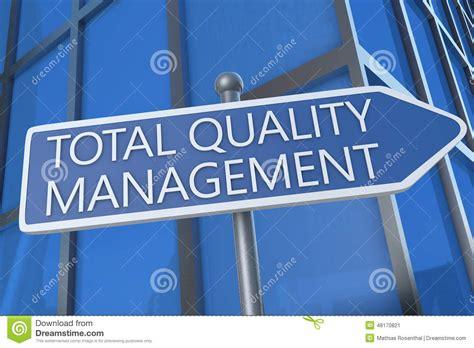 total quality management stock illustration image