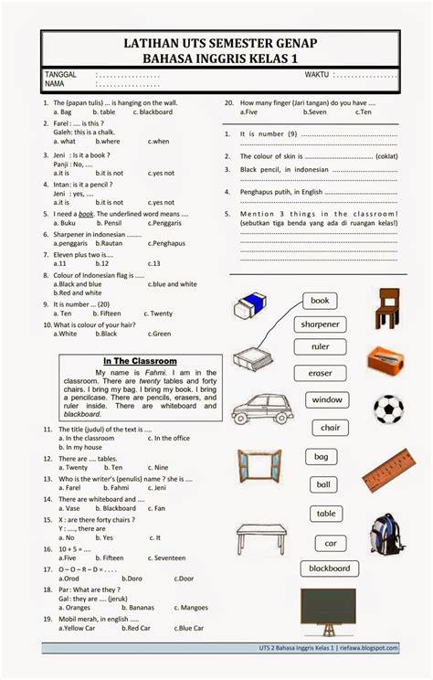 Untuk contoh soal tematik kelas 2 semester 2 tema 8 subtema yang lain yakni mupel matematika. Download Soal UTS 2 Bahasa Inggris Kelas 1 ~ Rief Awa Blog ...
