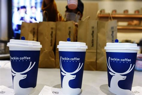 A brief financial summary of luckin coffee as well as the most significant critical numbers from each of its financial reports. Exclusive Joy Capital Denies Luckin Coffee Share Sale Amid Financial Scandal