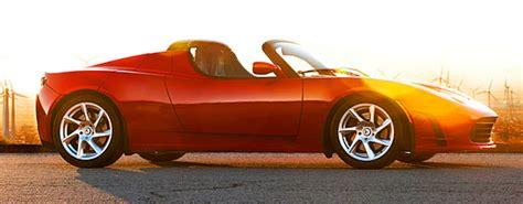 Tesla Roadster 25 Uncrate