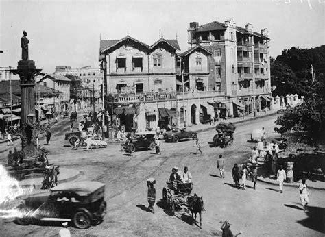 bombays date  picture history vt taj mahal hotel