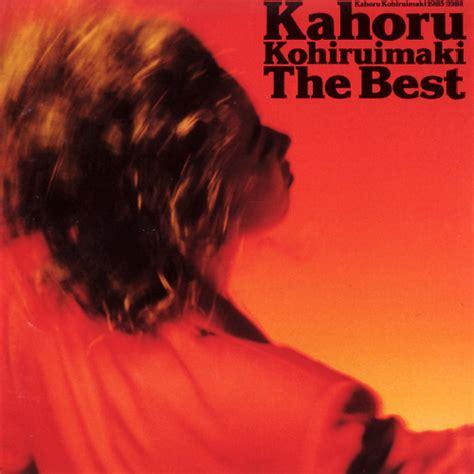 【albam】the Best/小比類巻かほる ( その他音楽 )  80年代後半の音楽館 Yahoo!ブログ