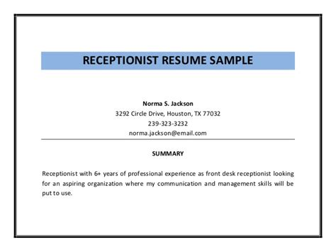Professional Summary For Resume Receptionist by Receptionist Resume Sle Pdf
