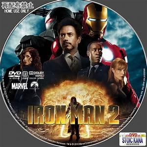 2 2 2 2 : stoic kana s label dvd 2 ~ Bigdaddyawards.com Haus und Dekorationen