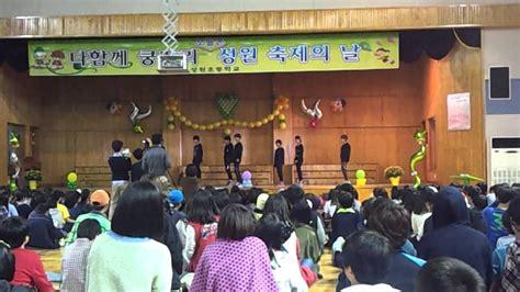 성원초 학예회 방송댄스 으르렁.mp4