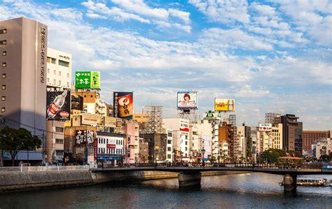 Japanese in Fukuoka