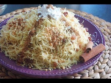 cuisine marocaine seffa recette de seffa medfouna vermicelle au poulet