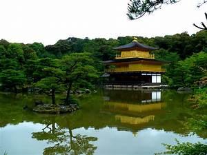 Japan  Kyoto   U4eac U90fd